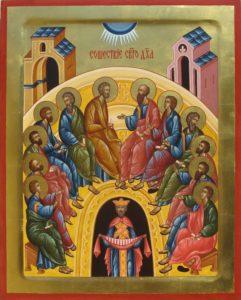 Pentecost: Kirillo-Belozersk Monastery (c.1497)